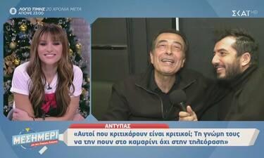 Ο Αντύπας στηρίζει απόλυτα την Άντζελα Δημητρίου: «Έχει λόγο και μπέσα» (video)