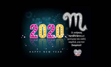 Σκορπιέ, στοιχηματίζουμε ότι ΤΕΤΟΙΑ πρόβλεψη για το 2020 δεν έχεις ξαναδιαβάσει!