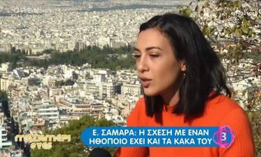 Ευγενία Σαμαρά: «Η σχέση μου με τον Γιάννη με έχει μάθει να μην είμαι εγωίστρια» (video)