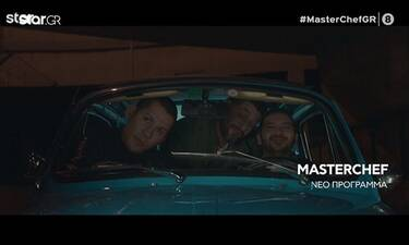 MasterChef: Το ριάλιτι μαγειρικής έρχεται και το πρώτο teaser είναι... απολαυστικό! (Video)
