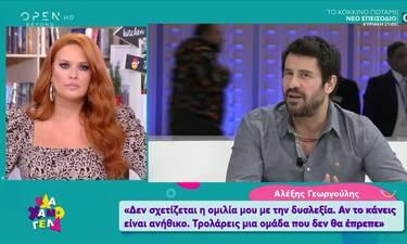 Αλέξης Γεωργούλης: «Πέρασα πολύ δύσκολα με τη δυσλεξία. Ένιωθα ότι είμαι στο επίκεντρο» (video)