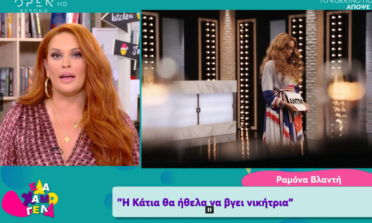 GNTM: Η νέα αντίδραση της Tyra Banks μετά τα όσα έμαθε για τον ελληνικό τελικό! (photos+video)