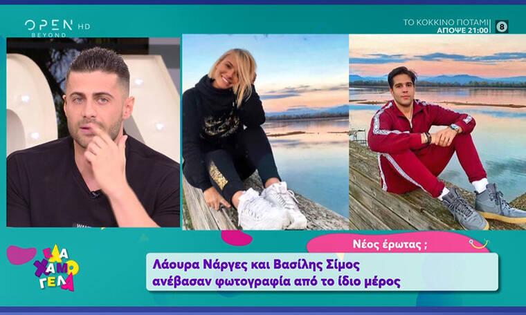 Ο Βασάλος επιβεβαίωσε τη νέα σχέση της Λάουρας Νάργες με τον Βασίλη Σίμο! Όσα αποκάλυψε! (video)