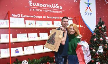 Μαρία Ηλιάκη και Παναγιώτης Τριβυζάς σε μια επεισοδιακή επιχείρηση για τα Ευχοστολίδια (video)