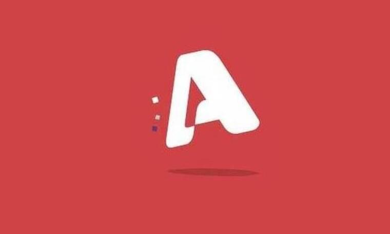 Τηλεθέαση: Πρωτιές για τον Alpha το Σαββατοκύριακο 21 και 22 Δεκεμβρίου!