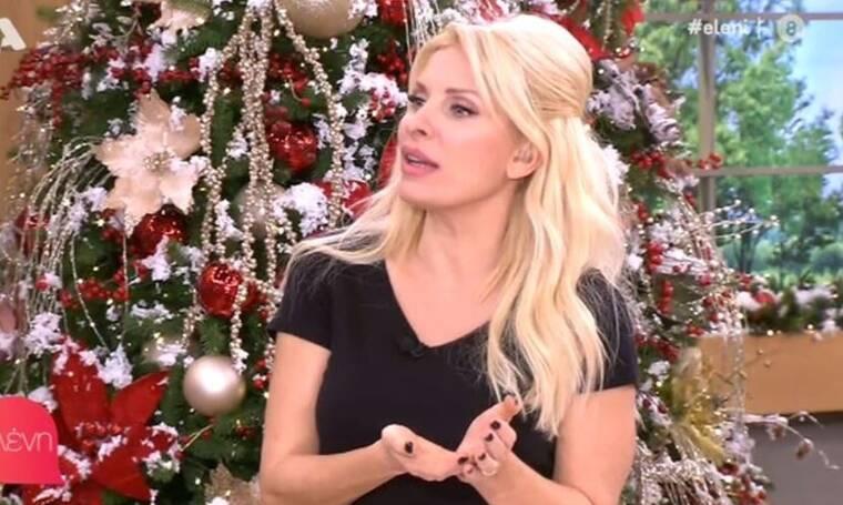 Ελένη: Με απουσίες η εκπομπή της Μενεγάκη μετά τα Χριστούγεννα - Ποιος έλειπε; (Photos - Video)