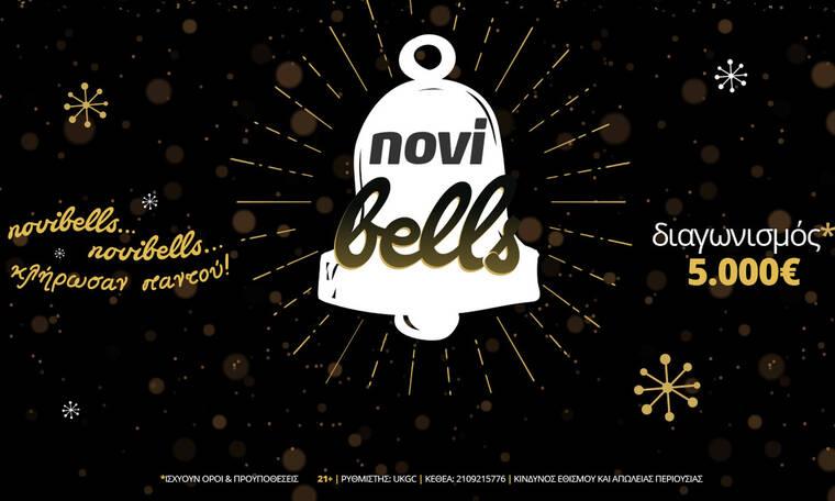 Novibet by Night* με τυχερό δωροτροχό* στο Jingle Spin!