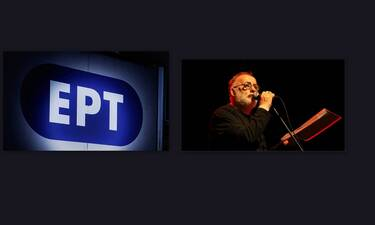 Η ΕΡΤ τιμά τον Θάνο Μικρούτσικο με ένα τηλεοπτικό αφιέρωμα (Photos)