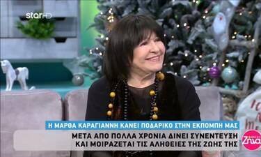 Μάρθα Καραγιάννη: Αποκάλυψε το ανεκπλήρωτο πάθος της για γνωστό γόη του ελληνικού κινηματογράφου!