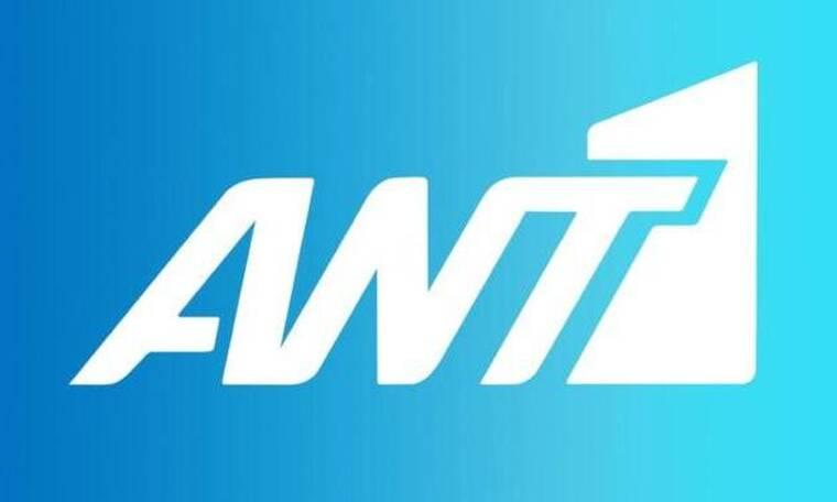 Πρώτο κανάλι ο ANT1 για το 2019