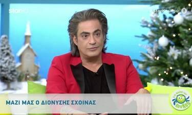 Διονύσης Σχοινάς: «Με τον γιο μου είμαστε φίλοι. Δεν έχουμε μαλώσει ποτέ» (video)