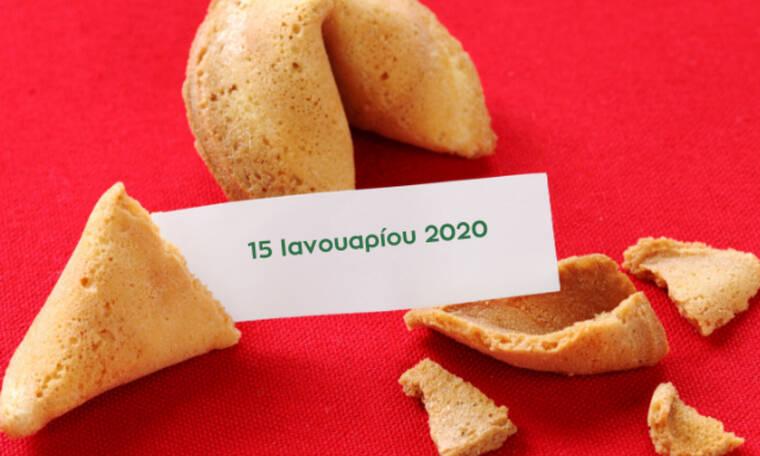 Fortune Cookie: Η «προφητεία» σου για σήμερα 15/01