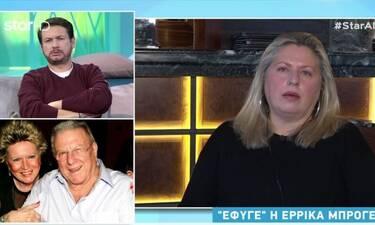 Σάντρα Βουτσά για Έρρικα Μπρόγερ: «Έφυγε χωρίς να πονάει. Οι τελευταίες της μέρες ήταν με γέλιο»