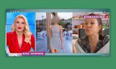 Βάνα Μπάρμπα: Δεν πάει ο νους σας ποια από το GNTM είναι κολλητή της κόρης της! (Photos-Video)
