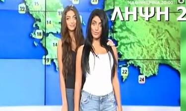 Απίστευτο! Οι αδερφές Καζαριάν στο 1ο τους δοκιμαστικό για παρουσίαση δελτίου καιρού με σέξι διάθεση