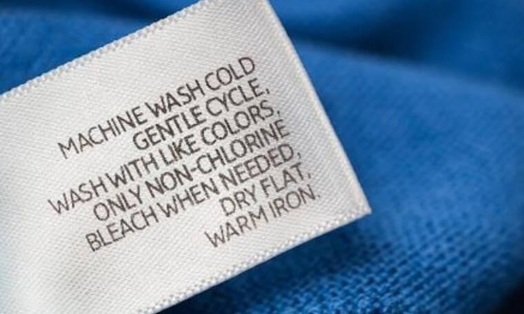 Εσύ ξέρεις πραγματικά τι σημαίνουν τα σύμβολα στις ετικέτες των ρούχων σου;