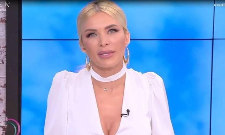 Κατερίνα Καινούργιου: Έξω φρενών με την Μέγκι Ντρίο - Δεν ήταν πάλι στο πόστο της (photos- video)