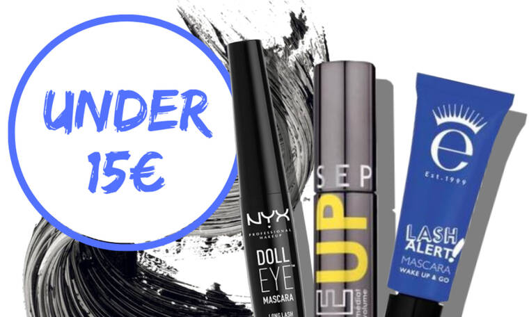 Smart shopping! 10 μάσκαρα που κοστίζουν κάτω από 15€