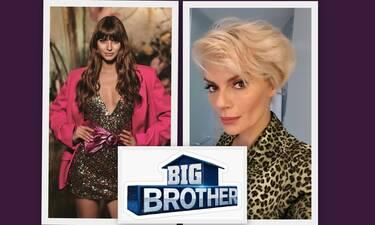 Η Έλενα Χριστοπούλου βάζει τέλος στις φήμες - Θα παρουσιάσει το «Big Brother» η Ηλιάνα Παπαγεωργίου;