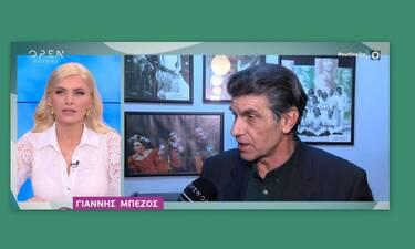 Ευτυχείτε: Έξαλλος ο Γιάννης Μπέζος με τους δημοσιογράφους - Τους τα «έχωσε» - Τι συνέβη; (Pics-Vid)