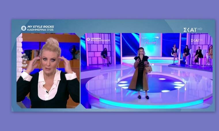 My style rocks: Έξαλλη η Κατερίνα Γκαγκάκη με τις παίκτριες - Ξέσπασε στον αέρα της εκπομπής! (Vid)