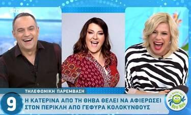 Θα λιώσετε από το γέλιο! Η Κατερίνα Ζαρίφη έκανε τηλεφωνική φάρσα σε Κατσούλη-Καραβάτου! (video)