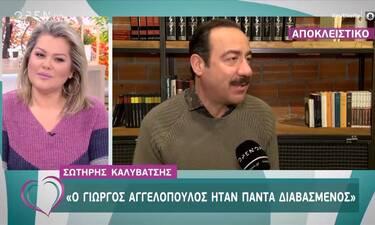 Σωτήρης Καλυβάτσης: «Ο Γιώργος Αγγελόπουλος ήταν πάντα διαβασμένος στα γυρίσματα» (video)