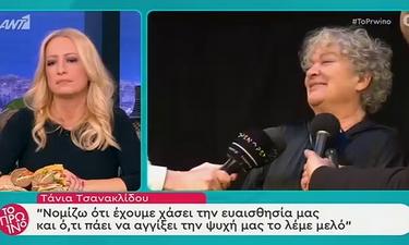 Tάνια Τσανακλίδου: «Η χρονιά που πέρασε ήταν δύσκολη γιατί έχασα την αδερφή μου» (video)