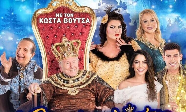 Η γιορτή για τα παιδιά των ηθοποιών, η κοπή πίτας του ΤΑΣΕΗ και τα γενέθλια του Σπύρου Μπιμπίλα