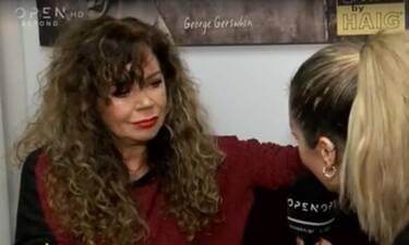 Έλα χαμογέλα: Ελένη Δήμου: Δεν φαντάζεστε τι είχε κάνει θαυμαστής της στο παρελθόν (Video)