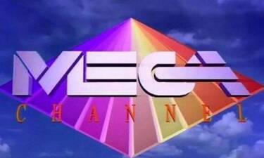 MEGA... πρεμιέρα: Αυτό είναι το ενημερωτικό πρόγραμμα του μεγάλου καναλιού