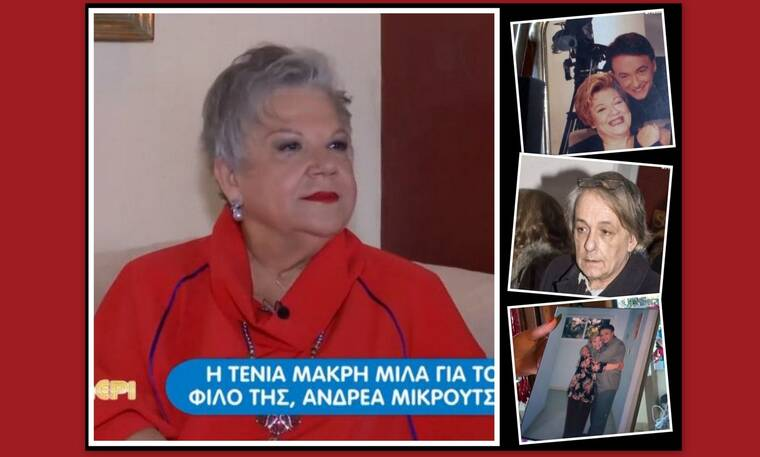 Τένια Μακρή: Ο Ανδρέας Μικρούτσικος, η επίσκεψη στο νοσοκομείο και όλη η αλήθεια για την υγεία του!