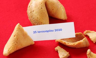 Fortune Cookie: Η «προφητεία» σου για σήμερα 25/01