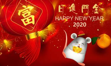 Ετήσιες Προβλέψεις Κινέζικης αστρολογίας 2020 για το Έτος του Ποντικού του Μετάλλου