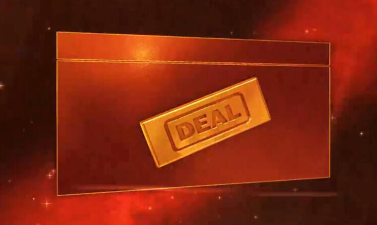 DEAL: Θα «φάει» άραγε παντόφλα ο πιο... ταπεινός παίκτης της σεζόν;