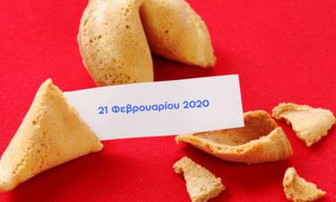 Fortune Cookie: Η «προφητεία» σου για σήμερα 21/02