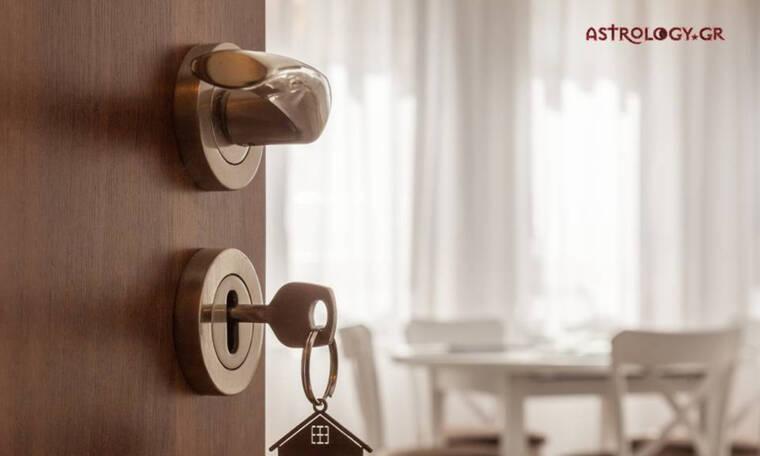 Μήπως είδες στο όνειρό σου πόρτα;