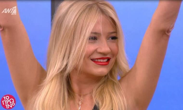Φαίη Σκορδά: Έκανε την πιο σέξι εμφάνιση ever- Aυτή η λεπτομέρεια θα σας ξετρελάνει!