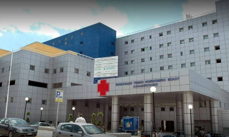 Tραγωδία στο Βόλο: Ξεψύχησε στην είσοδο του νοσοκομείου