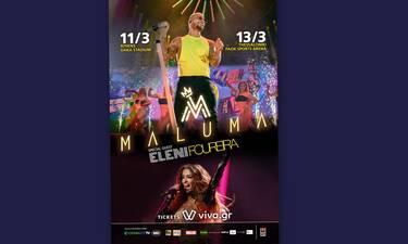 O Κολομβιανός superstar MALUMA για πρώτη φορά στην Ελλάδα