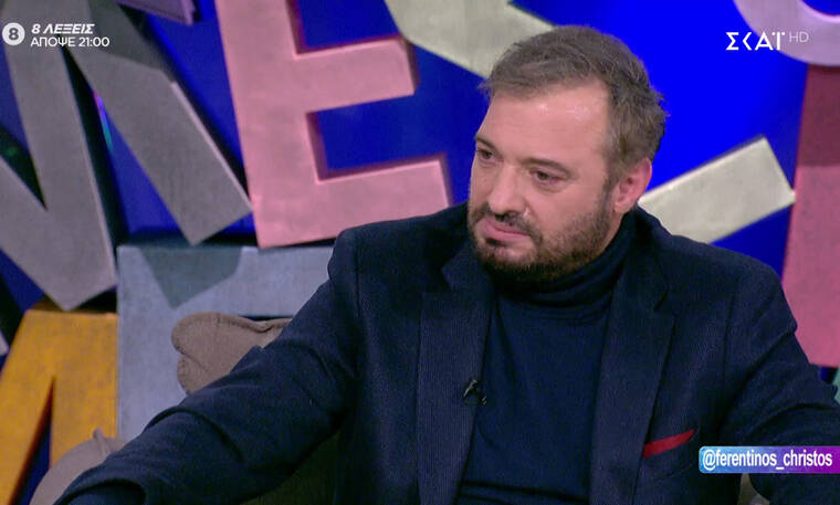 Η κριτική του Χρήστου Φερεντίνου στην εκπομπή του Σάββα Πούμπουρα (video)
