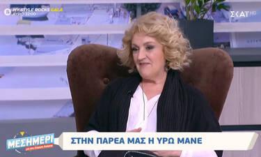 Υρώ Μανέ: Περιγράφει την επίσκεψή της σε οίκο ανοχής - Ήθελε να μπει στο «πετσί» του ρόλου της (vid)