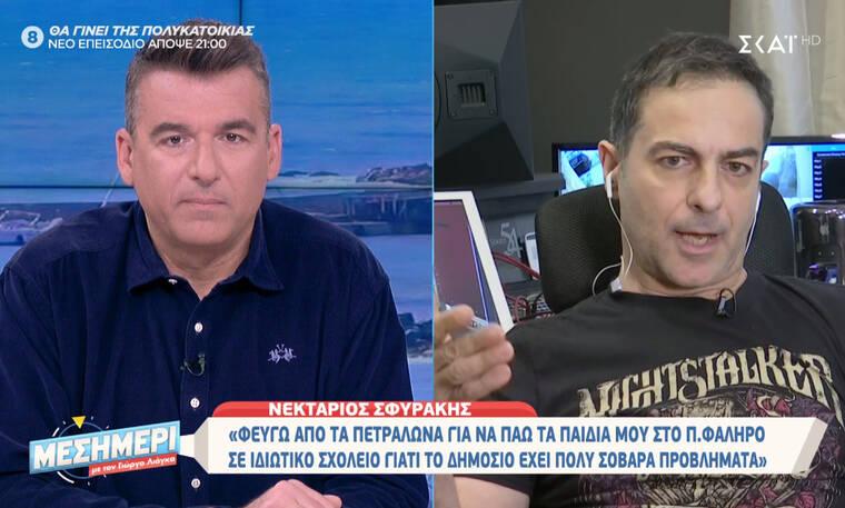 Νεκτάριος Σφυράκης: Οι δηλώσεις του για τους αλλοδαπούς στα σχολεία - Θα κινηθεί νομικά (video)