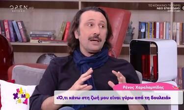 Ρένος Χαραλαμπίδης: «Ό,τι κάνω στη ζωή μου είναι γύρω από τη δουλειά» (video)