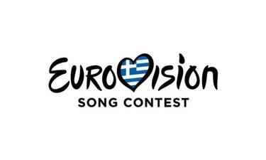 Eurovision 2020: Είναι επίσημο! Αυτή η τραγουδίστρια θα μας εκπροσωπήσει στο Rotterdam!(video)