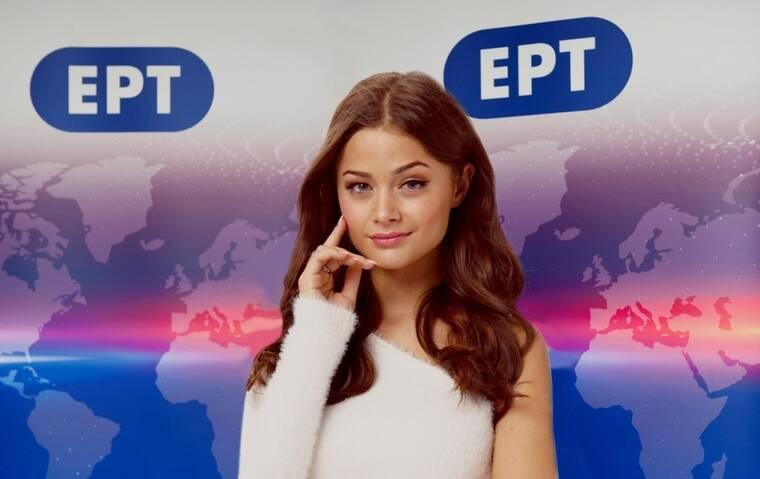 Stefania: το «SUPERG!RL» της Ελλάδας στο Rotterdam για τη Eurovision 2020 (photos & video)