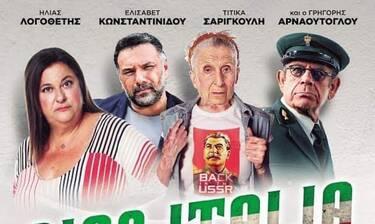 Γρηγόρης Αρναούτογλου: Τώρα και ηθοποιός! Δες πού θα παίξει! (photos)