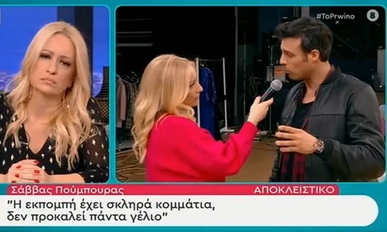 BFF - Σάββας Πούμπουρας: « Τελείωσαν τα γυρίσματα και δεν πέθανε κανείς»! (video & photos)