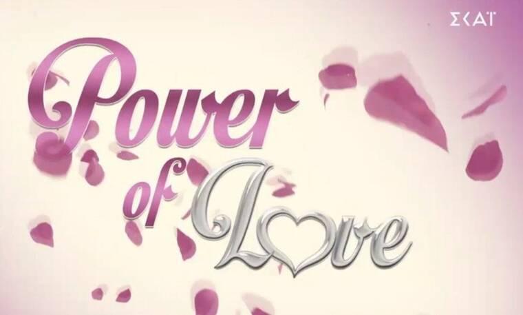 Καταγγελία – σοκ! Πρώην παίκτρια του Power of Love έπεσε θύμα ξυλοδαρμού (Video)