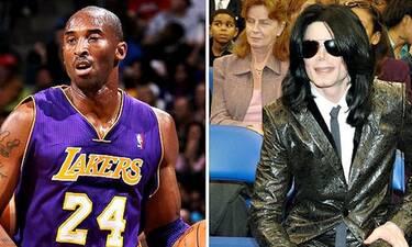 Κόμπι Μπράιαντ: Πότε και που θα γίνει η τελετή πριν την κηδεία - Η ομοιότητα με τον Μάικλ Τζάκσον